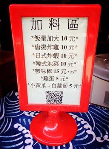 澎湖馬公市區景點&美食:澎湖享吃日式飯糰