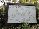 旅遊紀錄:薰衣草森林-新竹內灣店