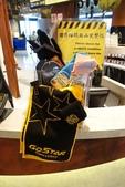 澎湖馬公市區景點&美食:Go Star Challenge 星探索