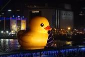 旅遊紀錄:基隆黃色小鴨夜景
