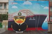 旅遊紀錄:基隆黃色小鴨下雨天玩法大公開