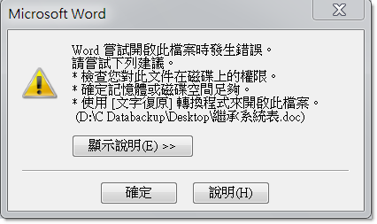 office文書:2749244.PNG