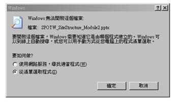 office文書:f07.jpg