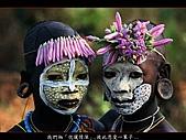 人體藝術與自然結合:原始部落人與自然結合藝術014.JPG