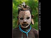 人體藝術與自然結合:原始部落人與自然結合藝術019.JPG
