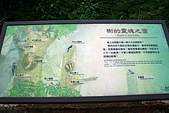 拉拉山:IMG_2079.JPG
