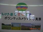 061022-29Japan:日本仙台 056.jpg