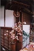 061022-29Japan:File02591.jpg