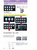 BENQ:X55-5500_頁面_2.jpg