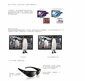 BENQ:X55-5500_頁面_3.jpg