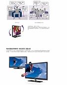BENQ:X55-5500_頁面_4.jpg