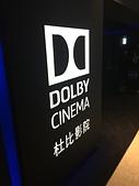 杜比影院 :2017-04-19 115300.JPG
