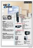 HD SOUND :HD-01.jpg