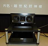 HD SOUND :P1020232.jpg