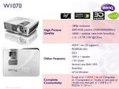 BENQ:2012 W1070 Sales Kit 通路_頁面_03.jpg