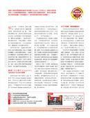 雜誌評論:Teufel System 4-241_頁面_2.jpg