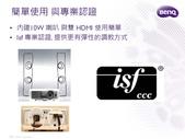 BENQ:2012 W1070 Sales Kit 通路_頁面_09.jpg