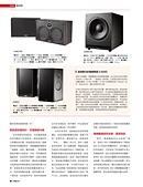 雜誌評論:Teufel  System 6-270-3.jpg