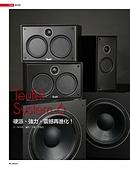 雜誌評論:Teufel  System 6-270-1.jpg