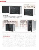 雜誌評論:Teufel System 4-241_頁面_3.jpg