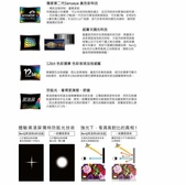 BENQ:X55-5500_頁面_6.jpg