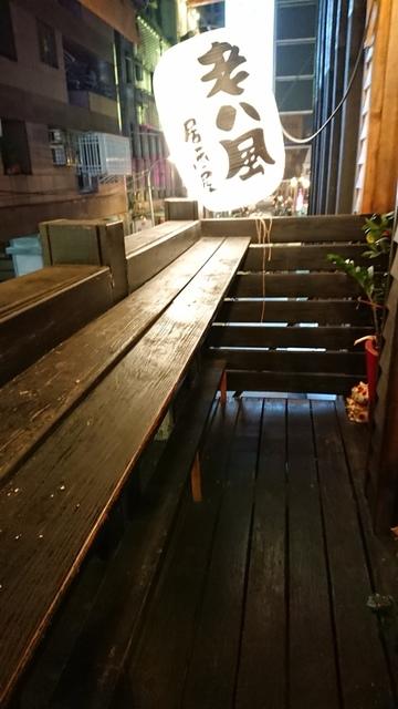 20180429-板橋府中後站老八風居酒屋 (39).jpg - 餐飲店