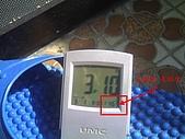 基隆特色:46度溫度計.jpg