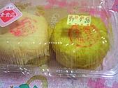 基隆餐飲:連珍-素綠豆沙&咖哩 (1).jpg