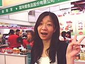 到處走走:2010素食展7.jpg