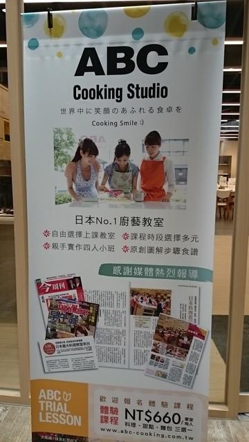 20160327-板橋環球二樓-hana (112).jpg - 餐飲店