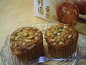 好吃的:奕順軒-桂圓蛋糕-2.jpg