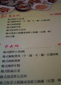 餐飲店:統一版急-韓式 (2).jpg