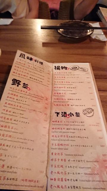 20180429-板橋府中後站老八風居酒屋 (19).jpg - 餐飲店