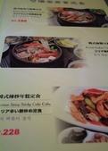 餐飲店:統一版急-韓式 (3).jpg