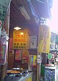 到處走走:20100715 深坑&碧潭 (1).jpg