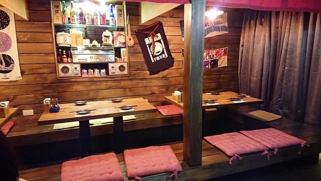 20180429-板橋府中後站老八風居酒屋 (10).jpg - 餐飲店