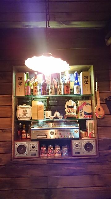 20180429-板橋府中後站老八風居酒屋 (12).jpg - 餐飲店