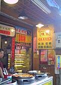 到處走走:20100715 深坑&碧潭 (2).jpg