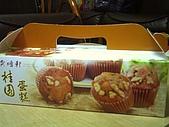 好吃的:奕順軒-桂圓蛋糕-4.jpg