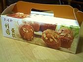 好吃的:奕順軒-桂圓蛋糕-5.jpg