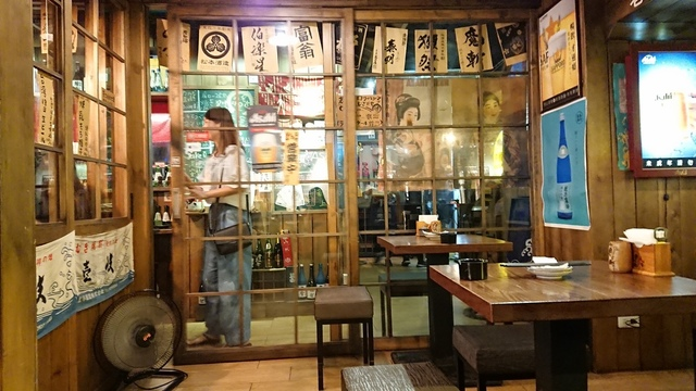 20180429-板橋府中後站老八風居酒屋 (4).jpg - 餐飲店