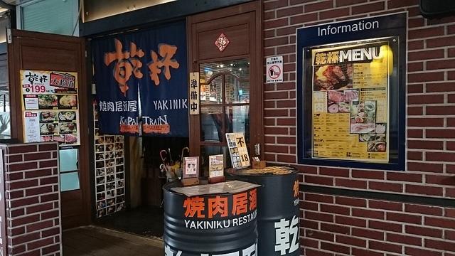 20160327-板橋環球二樓-hana (2).jpg - 餐飲店