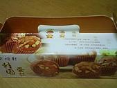 好吃的:奕順軒-桂圓蛋糕-6.jpg