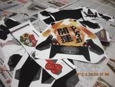 2012-06-22 端午包粽&紙工藝:20120622包粽子 (13).jpg