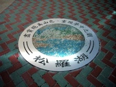 松羅國家步道:A013.jpg