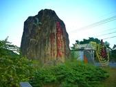 松羅國家步道:A016.jpg