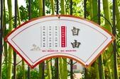 上海  孫中山先生故居紀念館:孫中山先生故居 (4).jpg