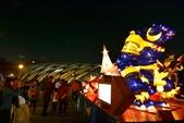 台北燈會:A005.jpg