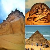 福隆國際沙雕藝術節:相簿封面