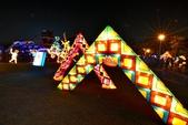 台北燈會:A014.jpg